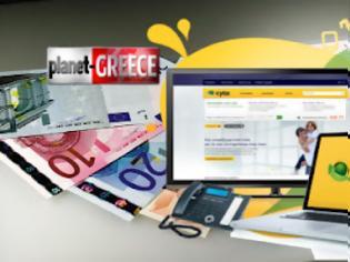 Φωτογραφία για Συνεχίζεται ο σάλος με το νταβατζιλίκι των 25 ευρώ που ζητάει η CYTA από τους άνεργους που κάνουν αίτηση για να δουλέψουν!