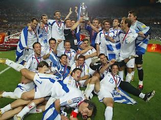 Φωτογραφία για Σαν σήμερα πρίν 8 χρόνια, η Ελλάδα πρωταθλήτρια Ευρώπης (vid)