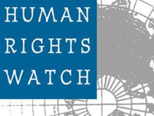 Φωτογραφία για Αφγανιστάν: Η οργάνωση HRW καταγγέλλει ότι απειλείται η ελευθερία του Τύπου στη χώρα