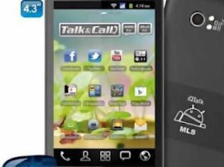 Φωτογραφία για Το πρώτο ελληνικό κινητό είναι εδώ