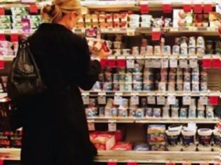 Φωτογραφία για Στροφή στην καταναλωτική συμπεριφορά των Ελλήνων