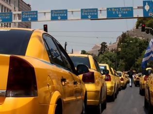 Φωτογραφία για Άρχισε η απελευθέρωση στα ταξί