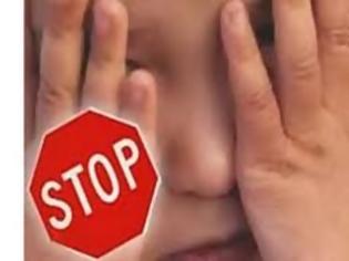 Φωτογραφία για Παγκόσμια επιχείρηση κατά δικτύων παιδεραστίας στο διαδίκτυο