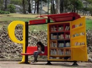 Φωτογραφία για Στάση-βιβλιοθήκη στην «ταραγμένη» Μπογκοτά