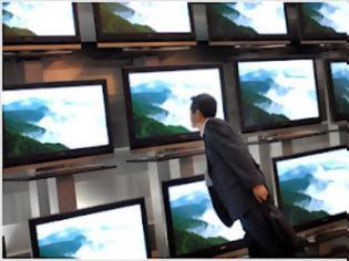 Φωτογραφία για Πρόστιμο 87 εκατ. δολ. στην Toshiba