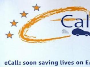 Φωτογραφία για Ψηφίστηκε η θέσπιση κλήσης έκτακτης ανάγκης eCall για τα τροχαία
