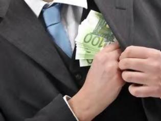 Φωτογραφία για Εγκληματικό λάθος τράπεζας στα Τρίκαλα