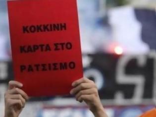 Φωτογραφία για Αντιρατσιστικό συλλαλητήριο την Πέμπτη