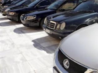 Φωτογραφία για Αυτοί οι βουλευτές αρνήθηκαν να παραλάβουν το δωρεάν αυτοκίνητο