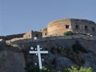 Φωτογραφία για Διαδικασίες για την ένταξη της Σπιναλόγκας στα μνημεία της UNESCO