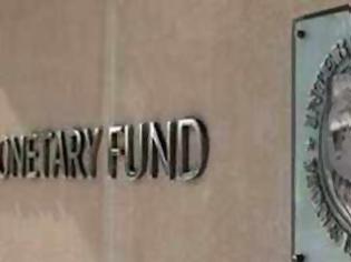 Φωτογραφία για «Έτοιμο» για… Αίγυπτο το ΔΝΤ
