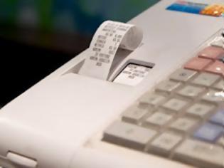 Φωτογραφία για Μείωση κατά 13% του ΦΠΑ για την εστίαση