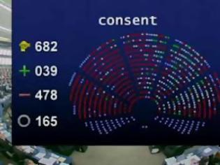 Φωτογραφία για Το τέλος της ACTA στην Ευρώπη!