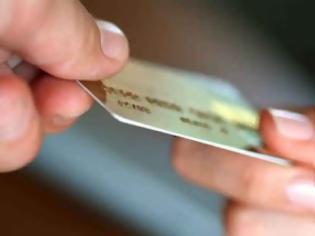 Φωτογραφία για Με συμφέρει να πληρώσω τους φόρους μου με πιστωτική κάρτα;