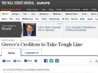 """Φωτογραφία για Wall Steet Journal: Η τρόικα μπορεί να """"ρίξει"""" την ελληνική κυβέρνηση!"""