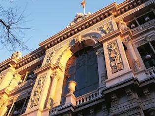 Φωτογραφία για Ισπανία: Ακριβότερη η άντληση 3 δισ. ευρώ από τις αγορές