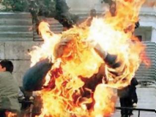 Φωτογραφία για Πακιστάν : Τον έκαψαν ζωντανό επειδή έκαψε το Κοράνι