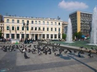 Φωτογραφία για Παρίστανε την ιδιαιτέρα του δημάρχου Αθηναίων