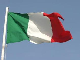 Φωτογραφία για Ιταλία: «Θύελλα» κατόπιν δηλώσεων κατά των ομοφυλοφίλων από ανώτατο αξιωματικό των καραμπινιέρων