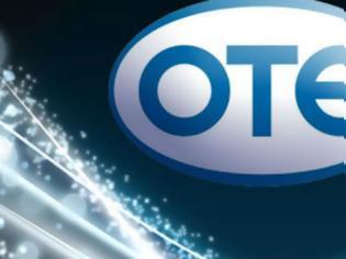 Φωτογραφία για ΟΤΕ: Ζήτα την προσοχή των καταναλωτών γιατί κυκλοφορούν απατεώνες