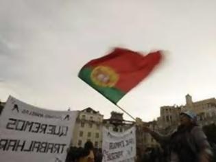 Φωτογραφία για Πορτογαλία: Αντισυνταγματική η κατάργηση του 13ου και 14ου μισθού