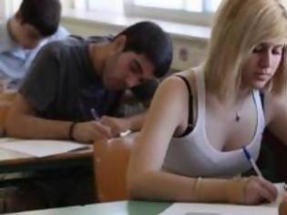 Φωτογραφία για Απάντηση αναγνώστη στη μαθήτρια που διαμαρτύρεται για τις ειδικές κατηγορίες