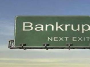 Φωτογραφία για Στα όρια της χρεοκοπίας τα ασφαλιστικά ταμεία για συντάξεις και υγεία