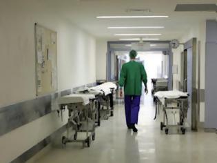 Φωτογραφία για Ανακοίνωσε την μείωση 10.000 κλινών