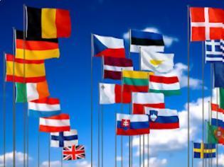 Φωτογραφία για Ο Ευρωσκεπτικισμός οδηγεί σε αυθεντικό εκσυγχρονισμό της κοινωνίας!