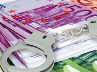 Φωτογραφία για Δύο νέες συλλήψεις για χρέη στο Δημόσιο