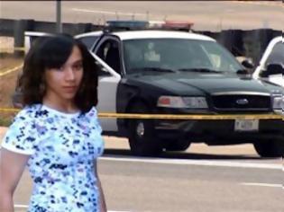 Φωτογραφία για 20χρονη γυναίκα στις ΗΠΑ αυτοκτόνησε μέσα σε περιπολικό