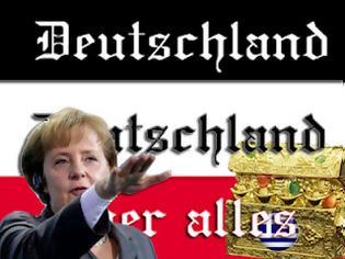 Φωτογραφία για Γερμανική ... υποκρισία!