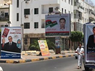 Φωτογραφία για Πρώτες εκλογές στη Λιβύη μετά τον Καντάφι