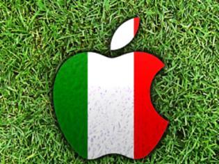 Φωτογραφία για Ιταλία: Κίνδυνος... λουκέτου για 30 ημέρες στην Apple