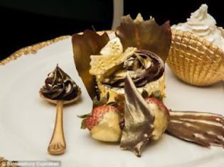 Φωτογραφία για Το πιο ακριβό γλυκό στον κόσμο [pics]