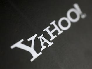 Φωτογραφία για ΦΩΤΟ - ΝΤΟΚΟΥΜΕΝΟ ! Όταν οι Έλληνες είχαμε Yahoo το 1984 οι άλλοι δεν είχαν καν Ίντερνετ