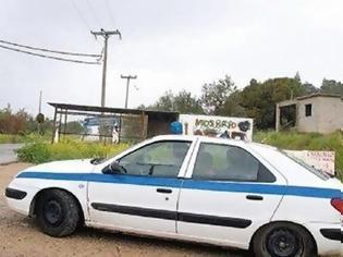 Φωτογραφία για Συλλήψεις για τις δύο σορούς στην Εγνατία