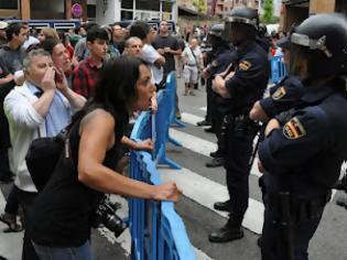 Φωτογραφία για Κίνημα Δεν Πληρώνω - Παρέμβαση στην ισπανική πρεσβεία-αλληλεγγύη στον ισπανικό λαό