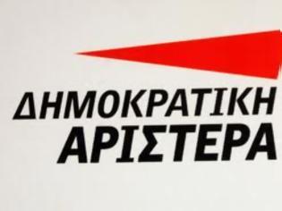 Φωτογραφία για Ανακοίνωση του  Τομέα Αθλητισμού της Δημοκρατικής Αριστεράς για την Εθνική Ομάδα Νέων Ποδοσφαίρου U-19
