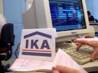 Φωτογραφία για Εξιχνιάσθηκε άλλη μια υπόθεση διαδικτυακής απάτης σε βάρος του ΙΚΑ