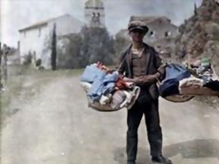 Φωτογραφία για Η Ελλάδα του 1920 μέσα από έγχρωμες φωτογραφίες