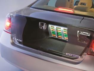 Φωτογραφία για Θα ξεκινήσει να ανακυκλώνει υβριδικές μπαταρίες η Honda