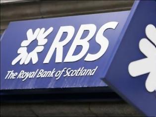 Φωτογραφία για Αποζημιώσεις εκατομμυρίων ευρώ από την RBS