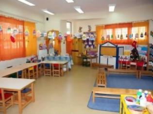 Φωτογραφία για Αλλαγές στα κριτήρια ένταξης σε παιδικούς σταθμούς