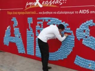 Φωτογραφία για Εγκρίθηκε φάρμακο για την πρόληψη του AIDS