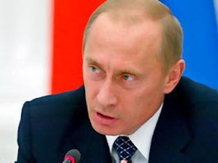 Φωτογραφία για Ρωσία...«Πράκτορες της δύσης» οι χρηματοδοτούμενες ΜΚΟ από το εξωτερικό