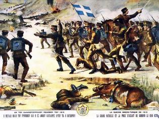 Φωτογραφία για Ειρήσθω Εθνική Φρουρά & Βαλκανικοί Πόλεμοι