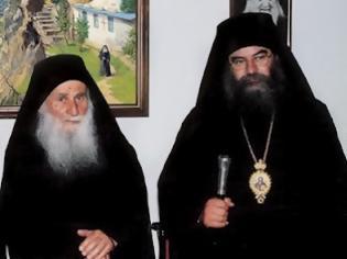 Φωτογραφία για «...Το να είναι κανείς Ρωμιός, δεν είναι υπερηφάνεια αλλά είναι σταυρός...»