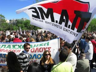 Φωτογραφία για Συγκέντρωση αλληλεγγύης στους απεργούς χαλυβουργούς από το ΠΑΜΕ