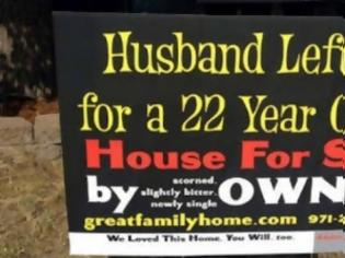 Φωτογραφία για Απατημένη σύζυγος πουλά το σπίτι αλλά όχι σε μοιχούς